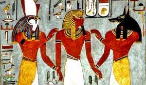Qual é o seu deus egípcio?
