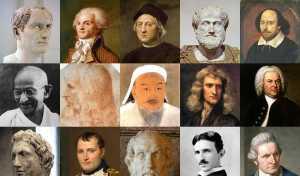 Qual figura histórica você é?